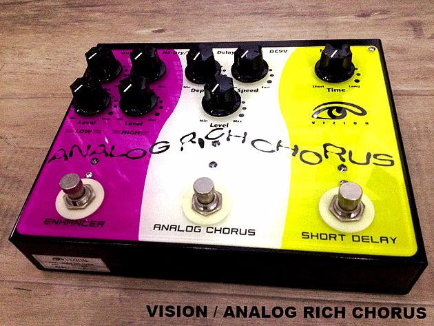 VIZION / Analog Rich Chorus おしゃれコーラス