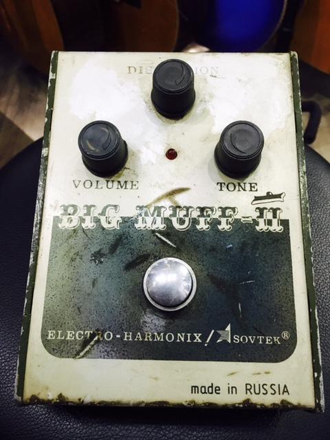 "Electro-Harmonix SOVTEK / BIG MUFF PI RUSSIA ""CIVIL WAR"""