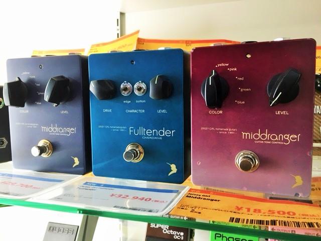 Jersey Girl Homemade Guitars / Fulltender,Middranger