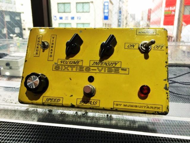 MJM Guitar FX / SIXTIES VIBE初期型 【ジミヘンサウンド】