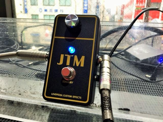 Lovepedal / JTM  【JTM45サウンド】
